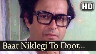 Baat Niklegi To Phir Video song from Griha Pravesh