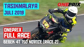 Full Race 4T 150 CC Novice - Race #2    One Prix Indonesia Motorprix Championship (21/7/2019)