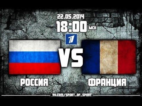 Россия - Франция [NHL 14] Чемпионат мира по хоккей 2014 Минск