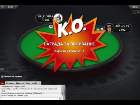 Forum poitiers poker free download slots for pc