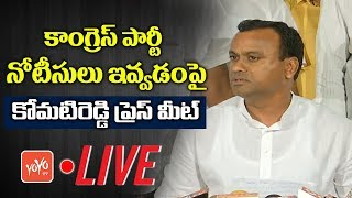 Komatireddy Rajgopal Reddy Press Meet LIVE | Telangana Congress | Show Cause Notice