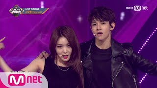 [Samuel - With You(feat.청하)] Debut Stage   M COUNTDOWN 170803 EP.535