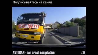 Опасные идиоты на дороге 2015 аварии и ДТП (65 выпуск) AVTOBAN