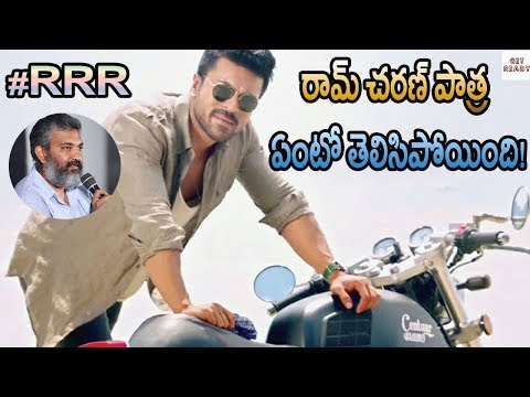 Ram Charan Role Revealed in SS Rajamouli Multistarrer Movie | Jr NTR | #RRR Movie News | Get Ready