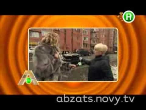 Абзац! Выпуск - 11.02.2014