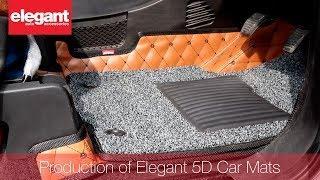 7D Car Floor Mat | Production of 7D Car Mats | Best Floor Mats For Cars India
