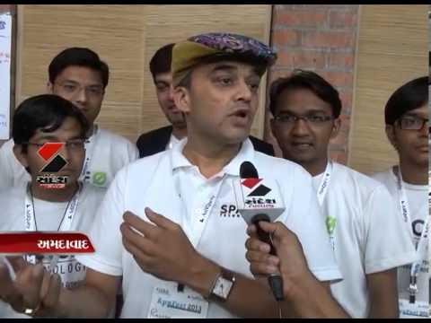 Sandesh News- App Fest 2013 at IIM Ahmedabad!