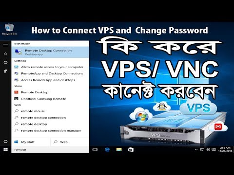 How to connect VPS with VNC and RDP | VNC Connect | RDP Connect | Enable Remote Desktop Connection