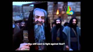 Hazrat Suleman Movie in URDU [The Kingdom of Solomon A.S] FULL MOVIE HD Part 9/10