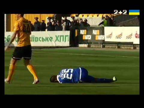 Динамо - Олександрія - 0:1. Чому кияни вилетіли з Кубка України