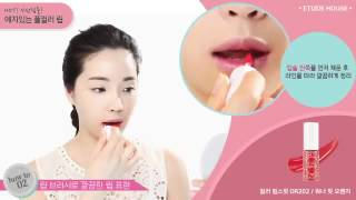 Tutorial de Etude House Color Lips-fit