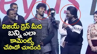 Allu arjun funny comments on vijay Devarakonda dress | Taxiwala Pre Relaese Event | Filmylooks