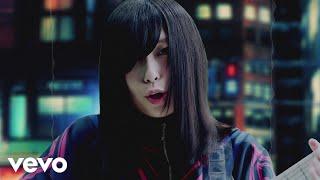 Sayuri Moon Bouquet Music Audio First Verse Version