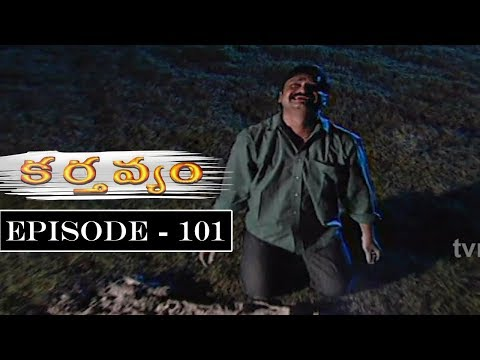 Karthavyam Telugu Daily TV Serial Episode 101 | Ranganath, Bhanu Chander, Prasad Babu |TVNXT Telugu