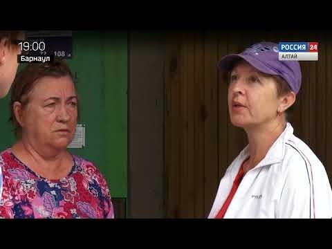 Барнаульскую квартиру с мумией купили новые владельцы
