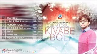Kivabe Boli by Bindu - Audio Album 2016