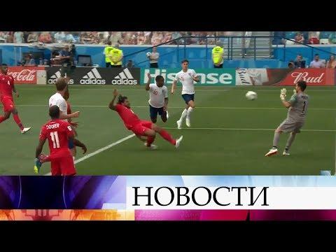 Англия победила Панаму с разгромным счетом 6:1 в Чемпионате мира по футболу FIFA 2018 в России™.