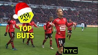 Top 10 buts | mi-saison 2016-17 | Ligue 1