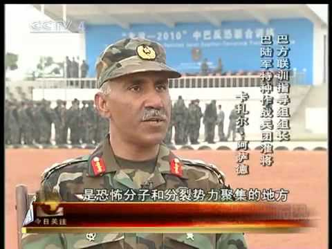 Pakistan-China Joint Drill for Anti-terror on Border 5 (5of 6)