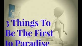 3 Things To Be The First To Paradise --- Must watch | Sheikh Abd Al Fattah Abu Zayd