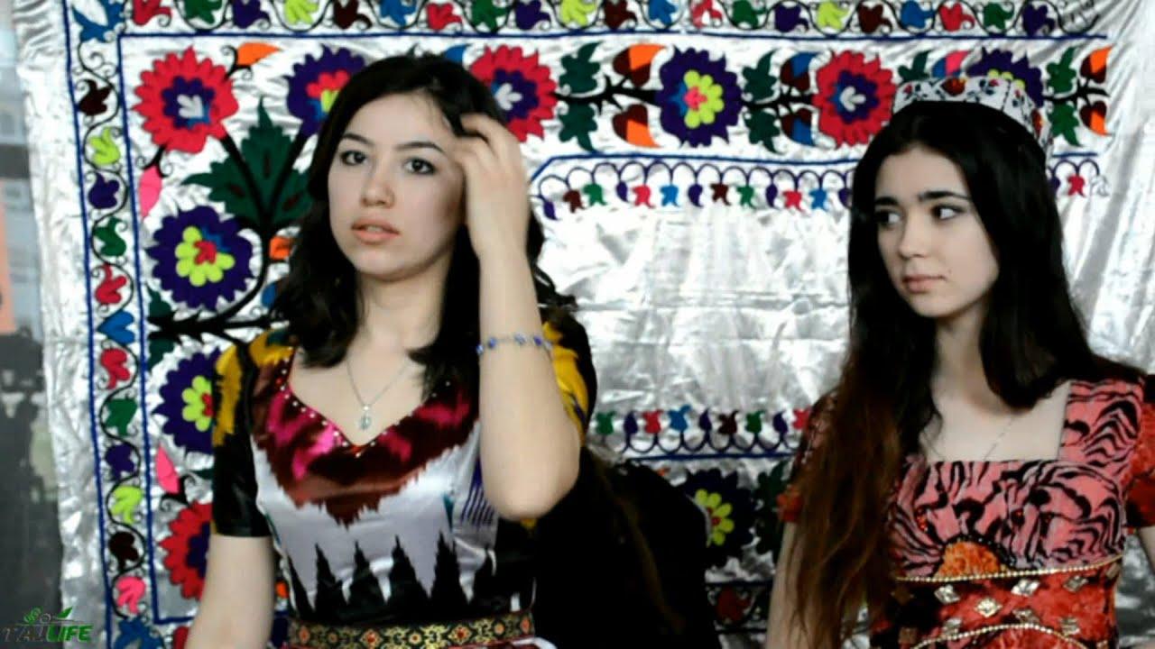 Таджикски парно безплатно 14 фотография