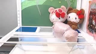 Toreba SNIPED Panda Hello Kitty - Classical Teddy Big Plushy!!