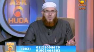 Reading Quran with Transliteration