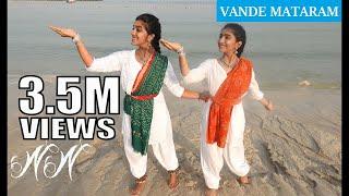 Vande Mataram | Classical Dance Choreography | Nidhi and Neha