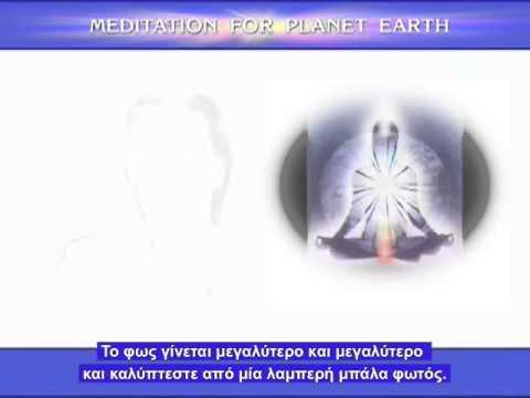 Part 4 - Pleiadian Alaje - Greek Sub