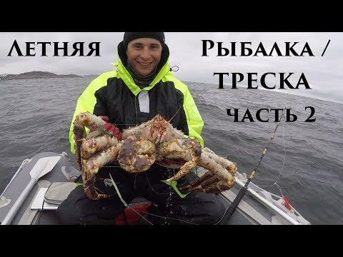 на что ловить морского окуня в баренцевом море