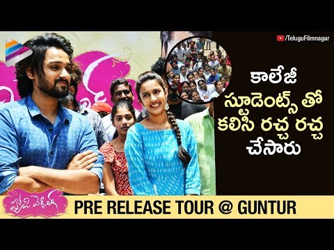 Happy Wedding Pre Release Tour at Guntur | Niharika Konidela | Sumanth Ashwin | Telugu FilmNagar