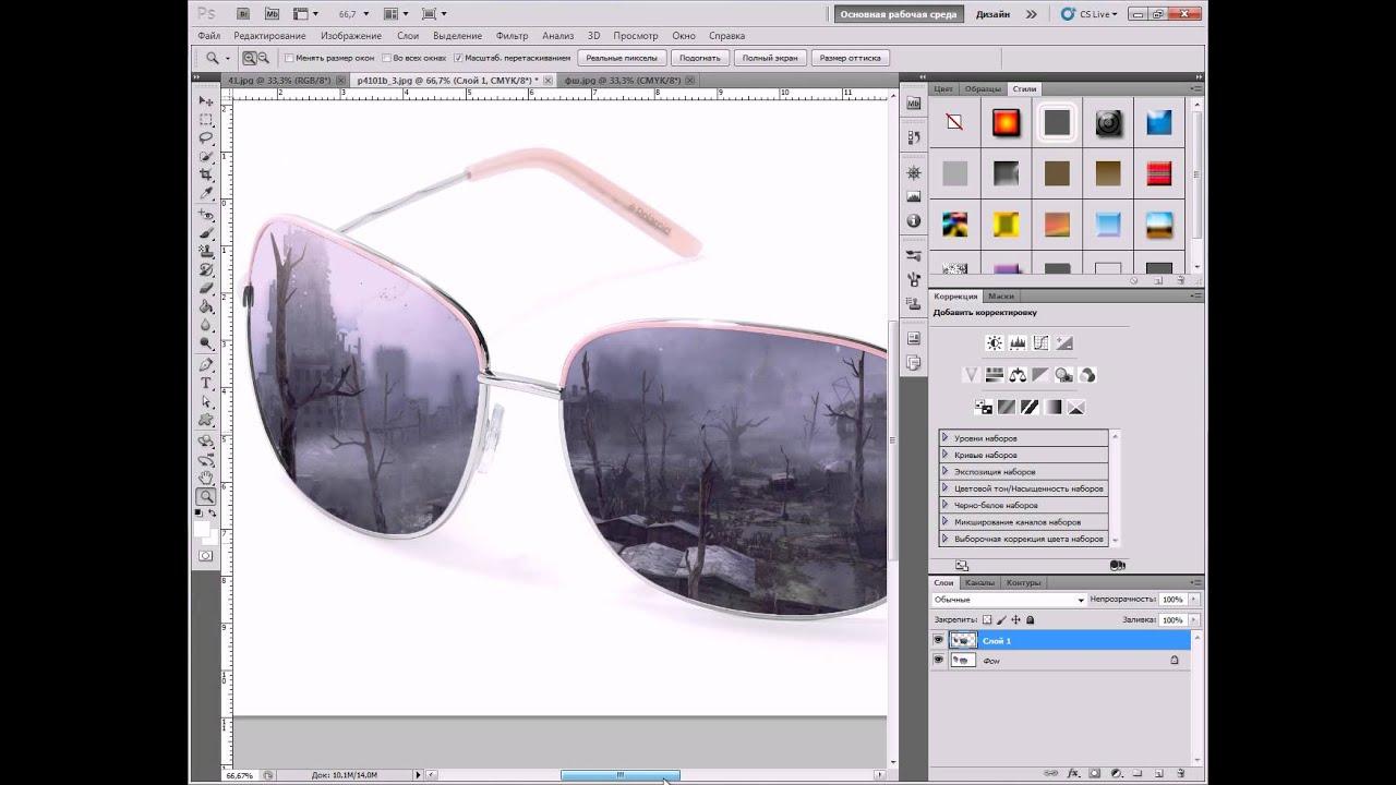 Как сделать зеркальны очки в фотошопе