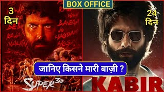 Super 30 Box Office Collection Day 3,Super 30 3rd Day Collection, Hrithik Roshan, Mrunal Thakur