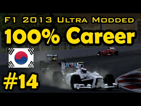 F1 2013 100% Race Ultra-Mod Career - Korean Grand Prix
