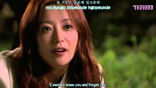 Younha -Teardrop FMV (Faith OST)[ENGSUB + Romanization + Hangul]