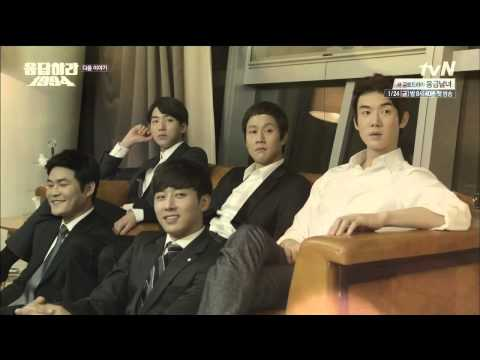 응답하라 1994 [Reply 1994] EP 21 Preview [Final EP]
