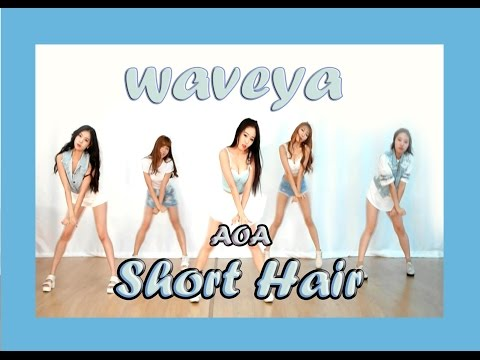 Waveya AOA Short Hair 단발머리 kpop cover dance