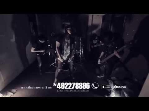 Girlfriend For Rent - นาฬิกาทราย (Sandglass) 「 Official Music Video 」