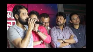 Video: Trailer of Raja Chanda's Film Amar Apanjon Released
