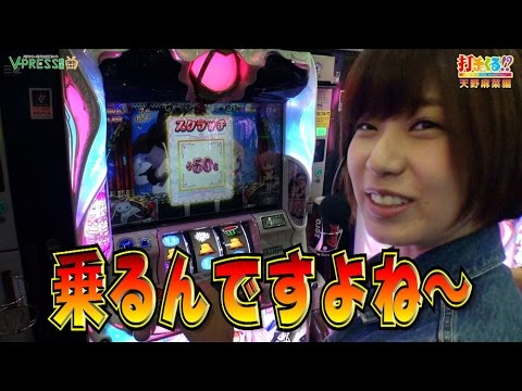 #283 魔法少女まどか マギカ2 前編