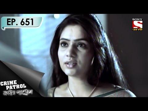 Crime Patrol - ক্রাইম প্যাট্রোল (Bengali) - Ep 651 - Divided (Part 1) - 28th Mar, 2017