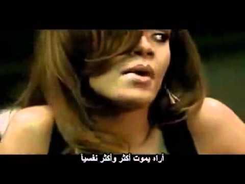 ترجمة أغنية ريانا خائنة Rihanna - Unfaithful...