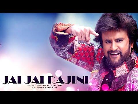 One Way - Jai Jai Rajini Song | Kiranraj, Rajesh, Shilpa, Raj Bahadur video
