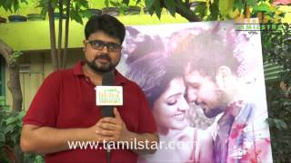 Arjunan At Oye Movie Team Interview