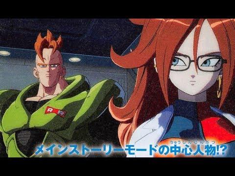 dragon ball fighter z dbz fz personagem android 21