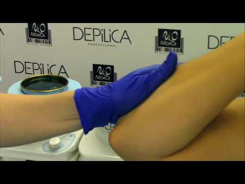 Depilica | Восковая депиляция рук