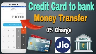 Credit card to bank transfer || How to register jio merchant || How to change settelment account