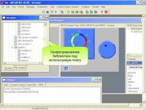 Как на python создать графический интерфейс