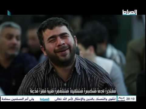 دعاء كميل بصوت الشيخ خير الدين شريف