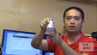 [解放軍]速報 電球と使い勝手が変わらないLED電球 スイッチライティング